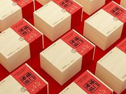 【醒狮】- 無庸茶包装礼盒设计