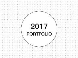 2017年视觉设计总结