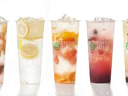 [MASIRANG]果汁饮品摄影
