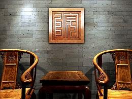 新中式别墅VI视觉提案一套--01
