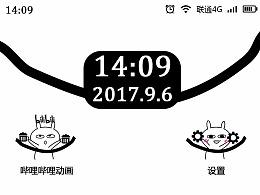 饿疯兔手机APP图标