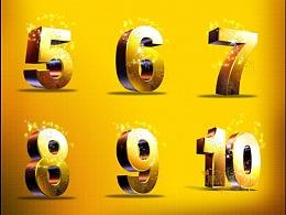 3D黄金立体字体