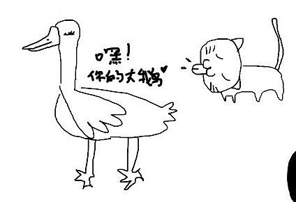 手绘小动物小猫小浣熊牛耕|插画|涂鸦/潮流|夏玥