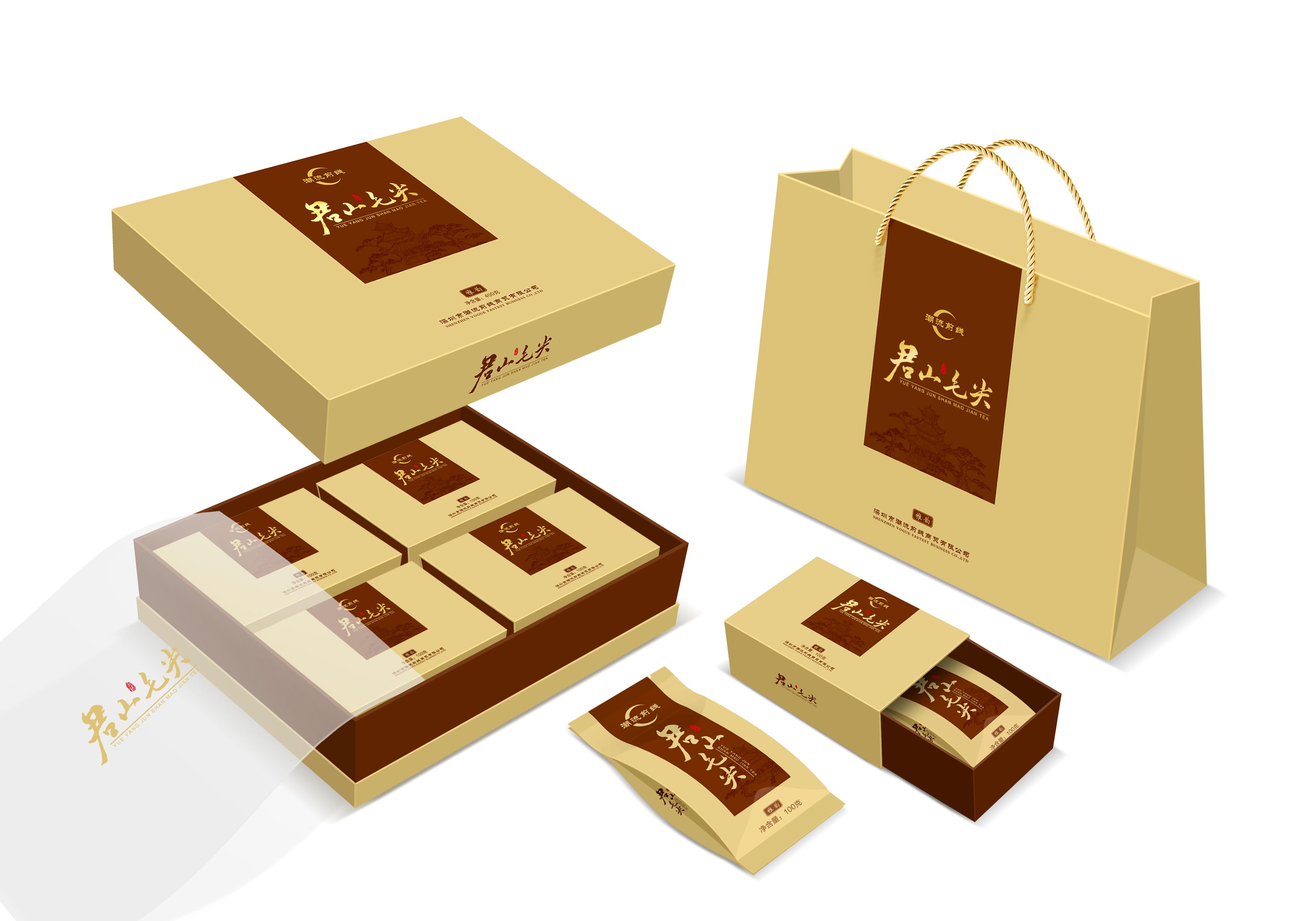 茶叶包装设计 包装盒设计 深圳包装设计公司 深圳画册设计 深圳标志