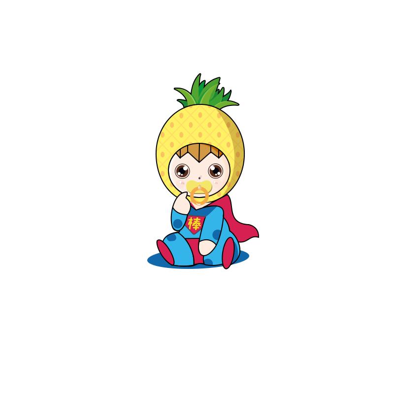 微信卡通头像|儿童插画|插画|饭前喝口汤 - 原创设计