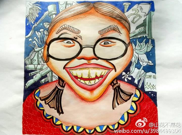 马克笔手绘头像(笑口常开)喜欢大黄牙小眼睛吗