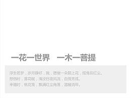 69期【产品历史】中国互联网主流产品--2020设计之旅25