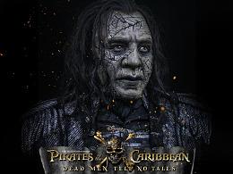 《加勒比海盗5:死无对证》船长萨拉查 1:1 胸像雕塑