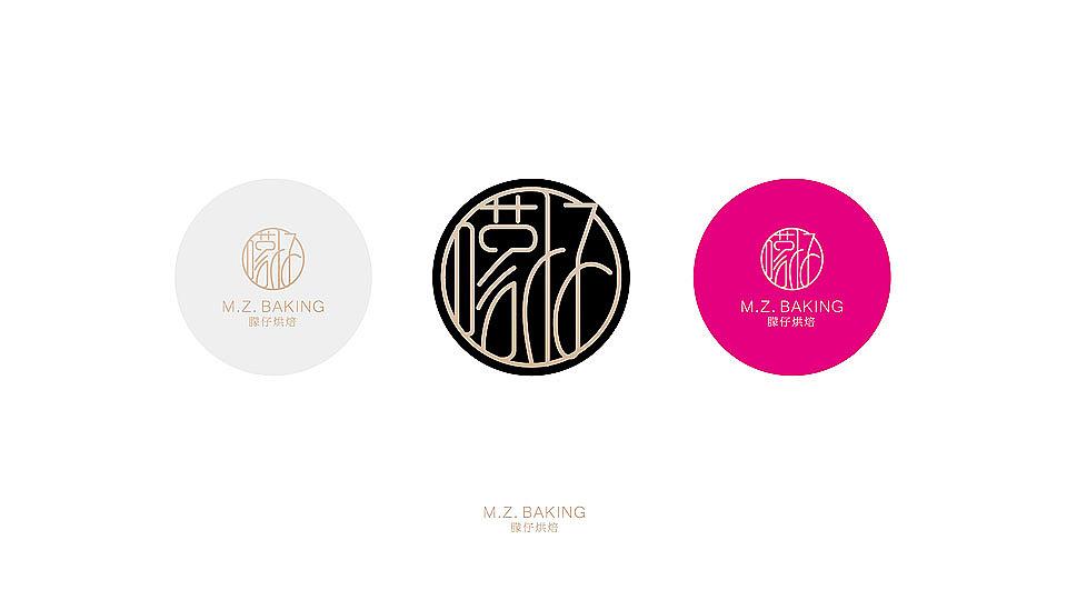烘培店标志设计 甜品店logo设计 茶饮店vi设计