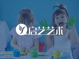 【陌小成】启艺艺术logo创意设计丨字体logo设计