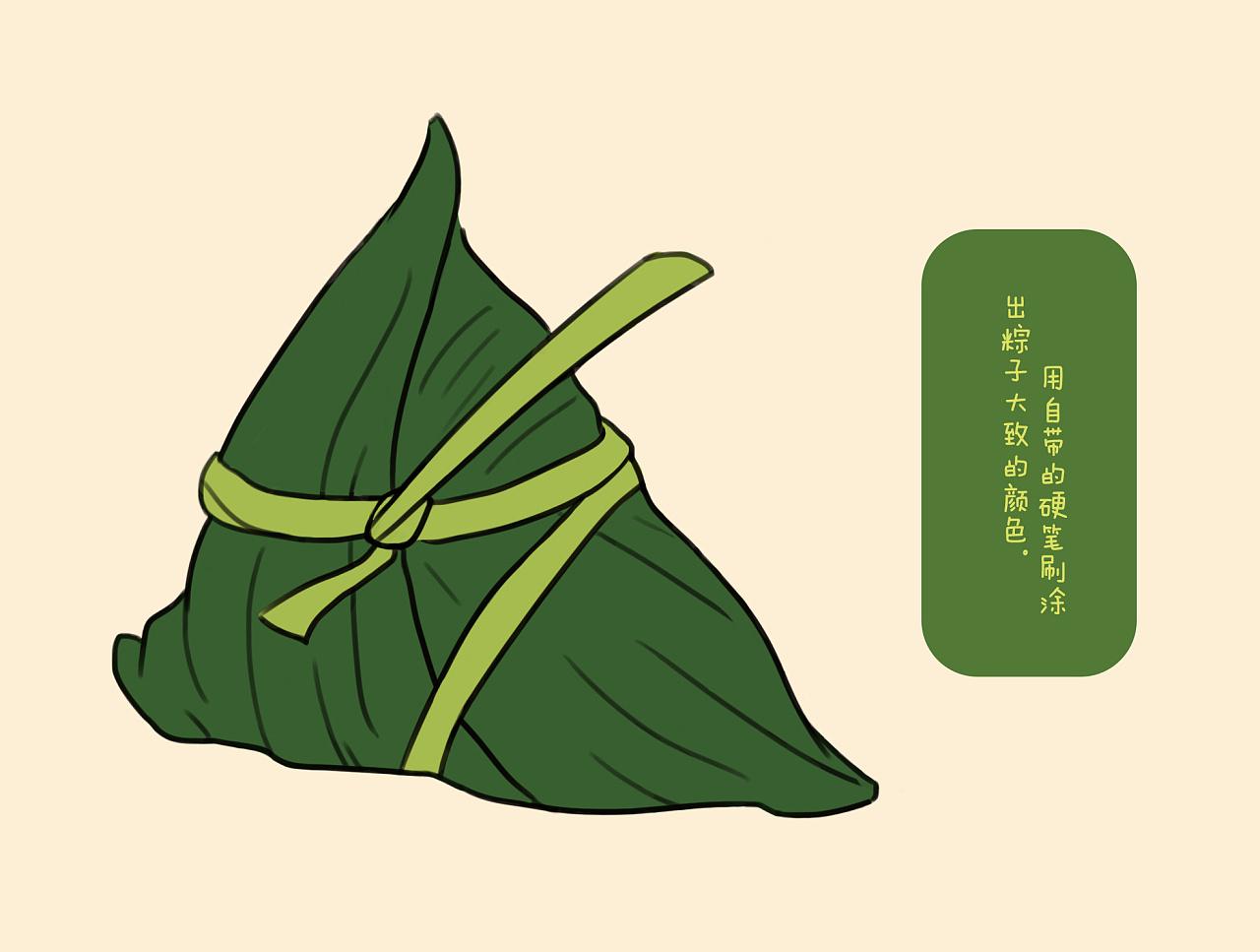 原创手绘粽子