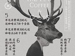 将信息融入图片的海报设计 少数派咖啡馆 海报合集