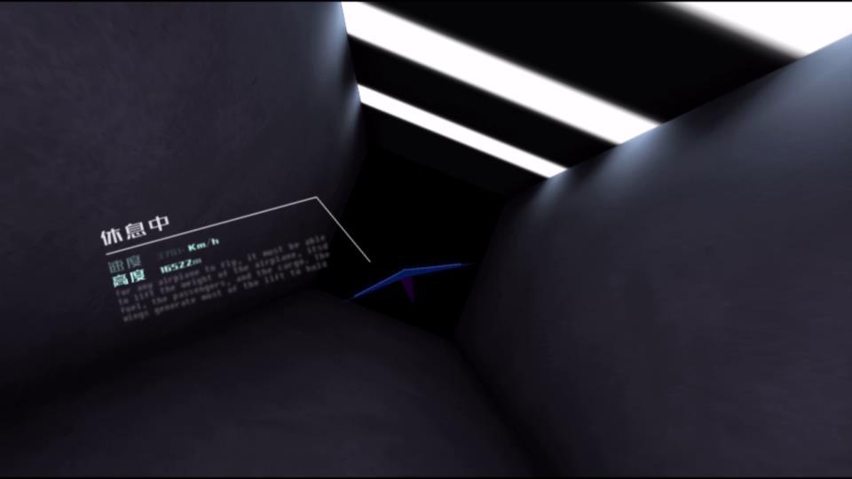 大家好,我是Anne 这次分享的是《纸飞机的dream》,整个制作耗时9天,独立完成 创意来源:海豚有海,风筝有风,我想是否能给纸飞机一片星空 创意说明:开始纸飞机以正常速度和高度飞行然后慢慢下降。接着进入梦境,它高速穿越隧道和星海。最后被惊醒回到现实,因为有梦所以飞得更高飞得更远