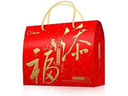 新春大礼包通用大礼包礼盒设计