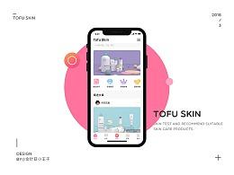 Tofu Skin app