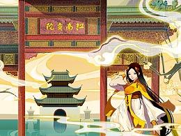 《秦淮H5》MG动画—安戈力文化
