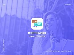 电商App - momo一下 快递到家