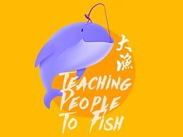 #大渔学院#手机主题icon