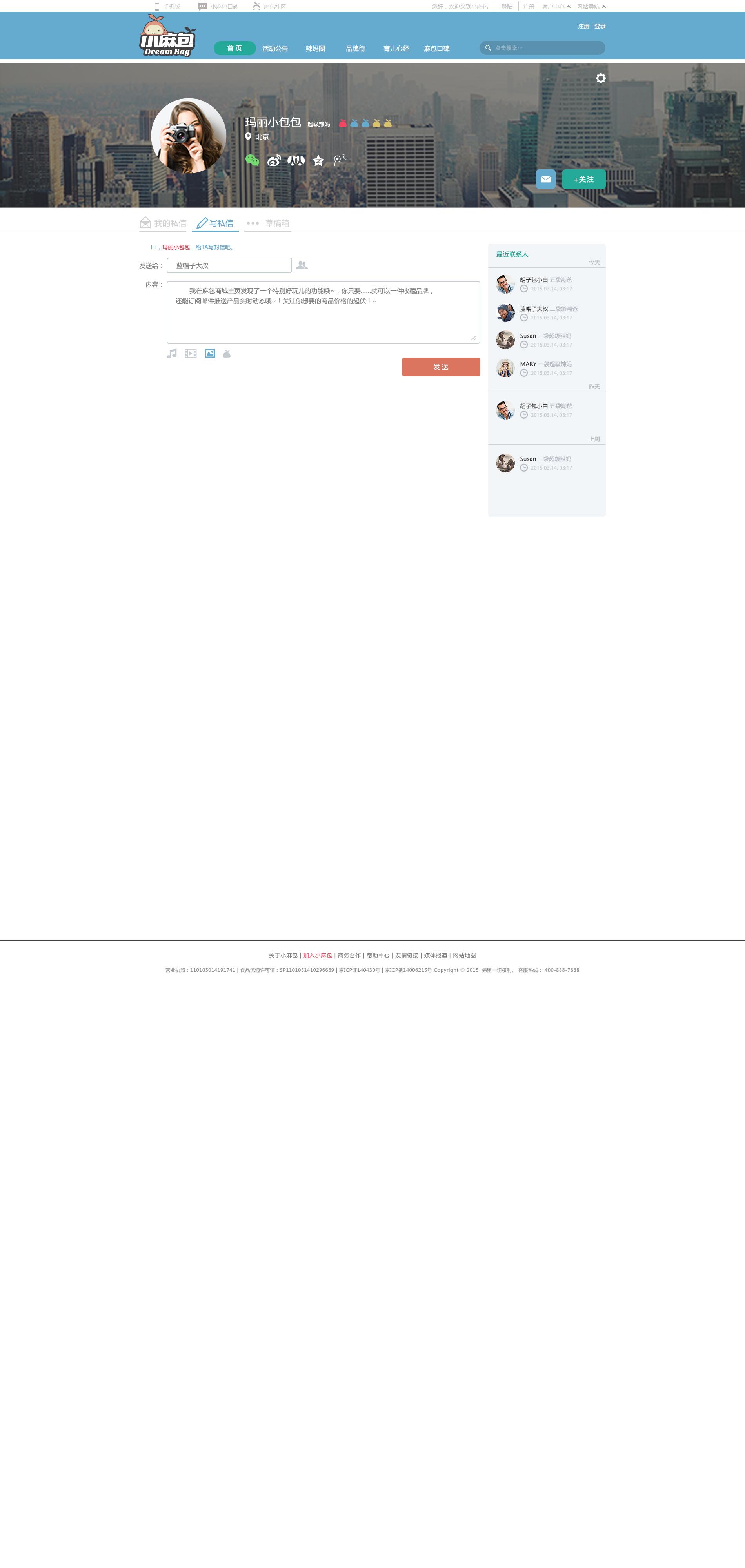 {威尼斯国际娱乐平台_威尼斯星空舟山510k国际娱乐平台}【线上娱乐~官方指定入口】{威尼斯国际娱乐平台_威尼斯国际娱乐平台}【线上娱乐~官方指定入口】