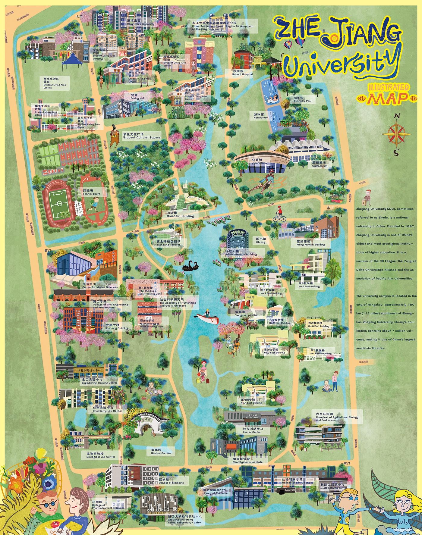 浙大紫金港手绘地图
