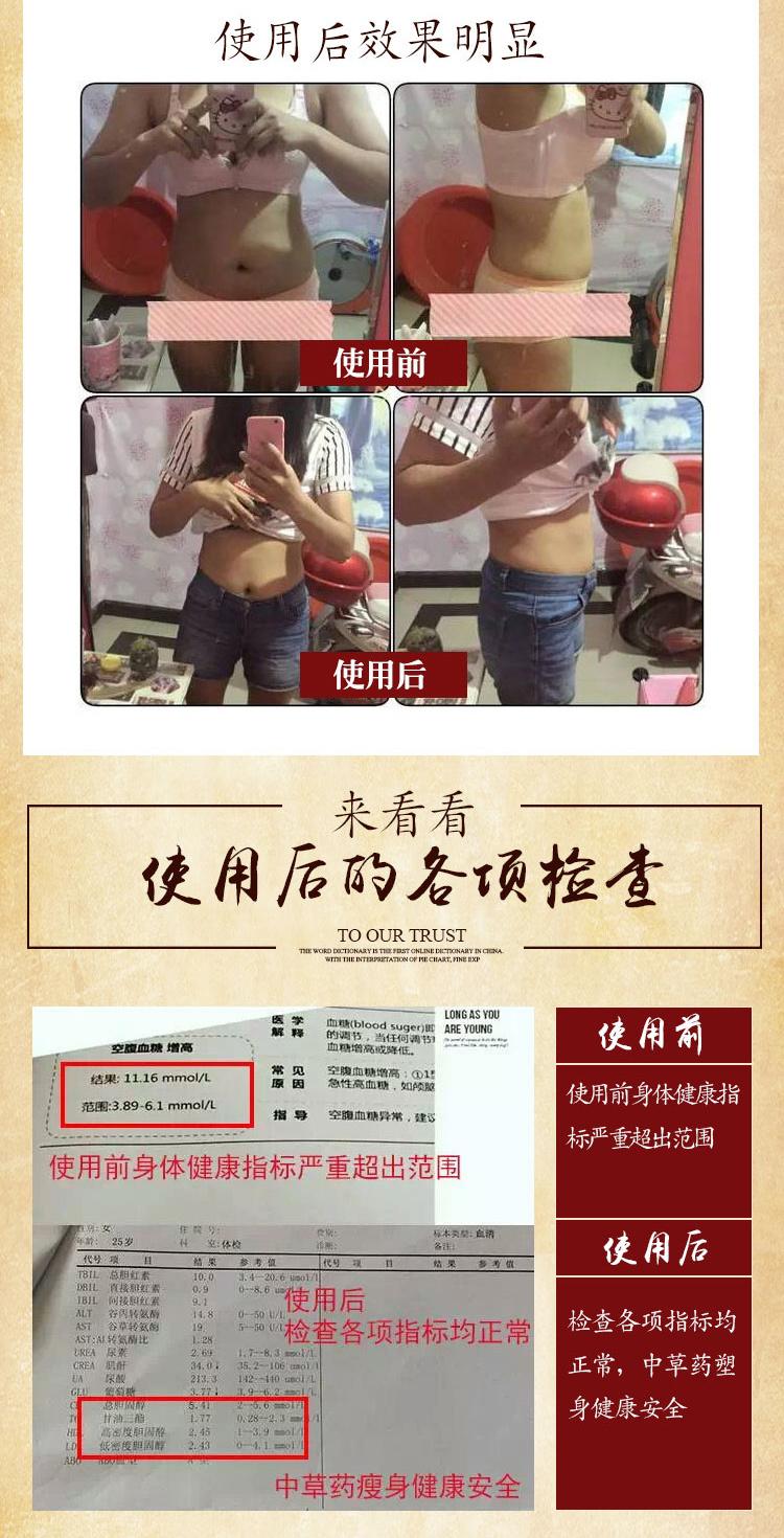 粒子外敷减肥瘦身中药贴耐油耐腐蚀pvc肚脐图片