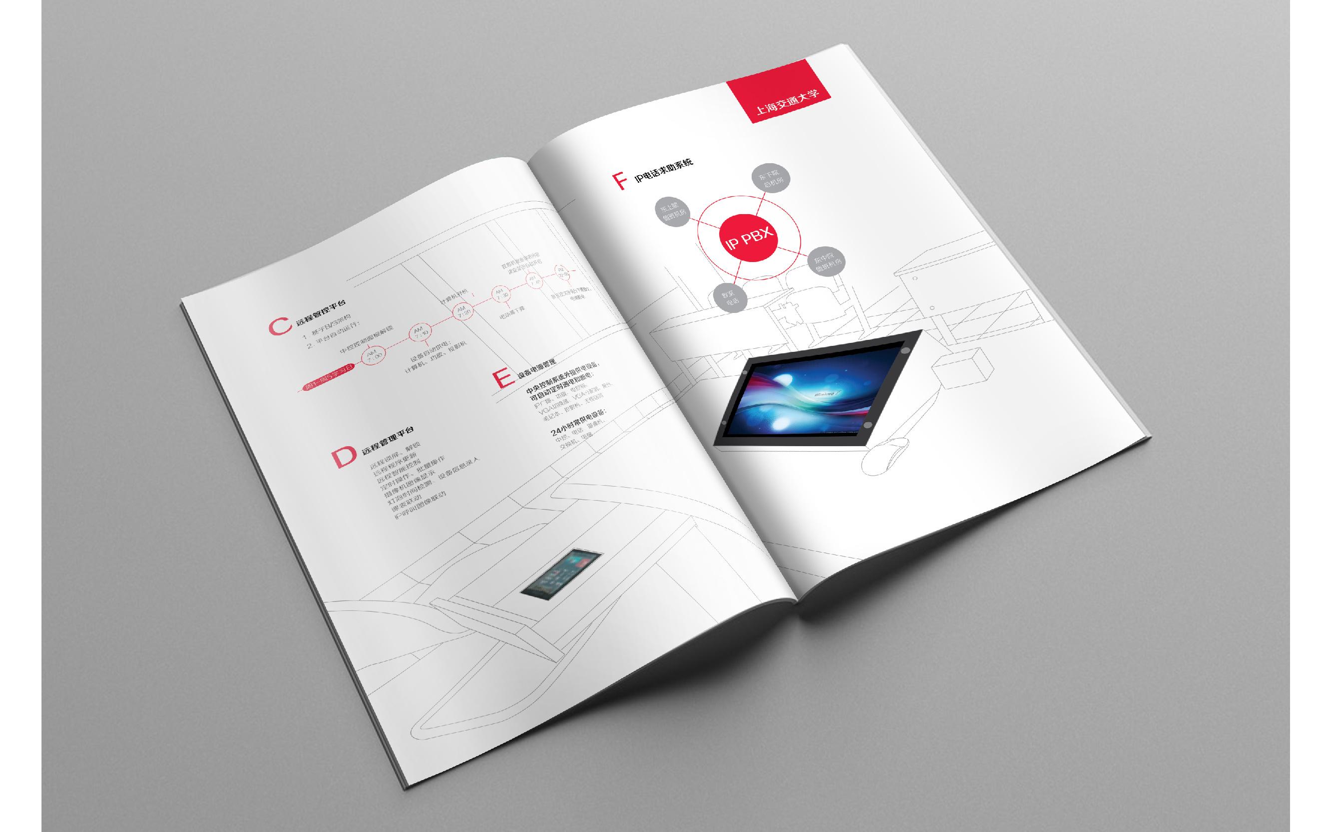 画册排版设计|平面|书装/画册|壹个人设计 - 原创作品图片