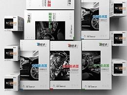 一组车载滤清器包装盒设计-悟杰高端视觉设计