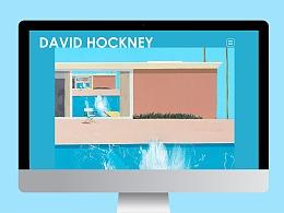 DAVID HOCKNEY艺术馆网页设计