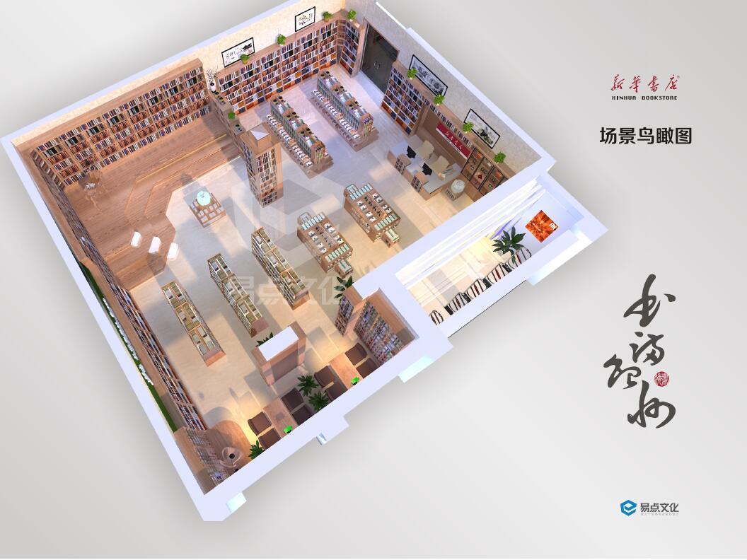 160平米小农村策划设计房屋桂林书店方案设计图大全图片