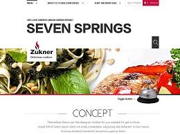 Zukner餐饮网站