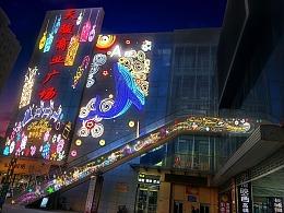 墙体发光装饰画生产工厂中山铭星专业定制商场外墙美陈