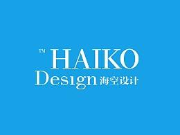 平面设计作品年鉴(2017年度)海空设计