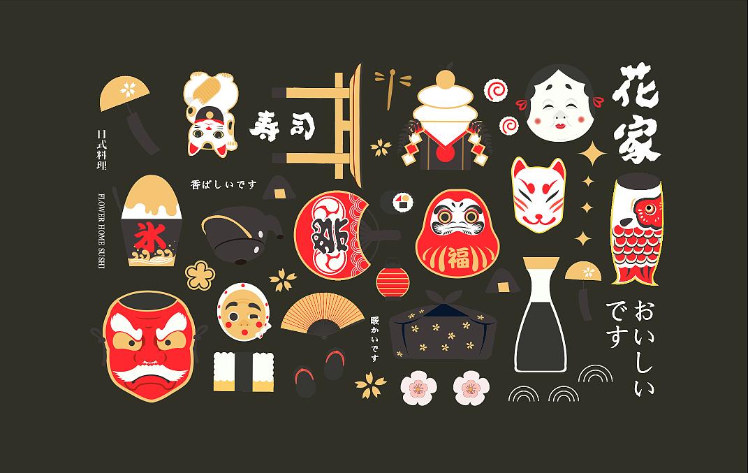 日式餐厅logo设计部分vi视觉设计图片