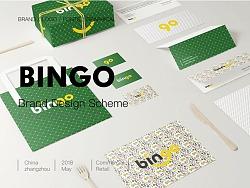 BINGO品牌设计案例,一些思路和页面整理