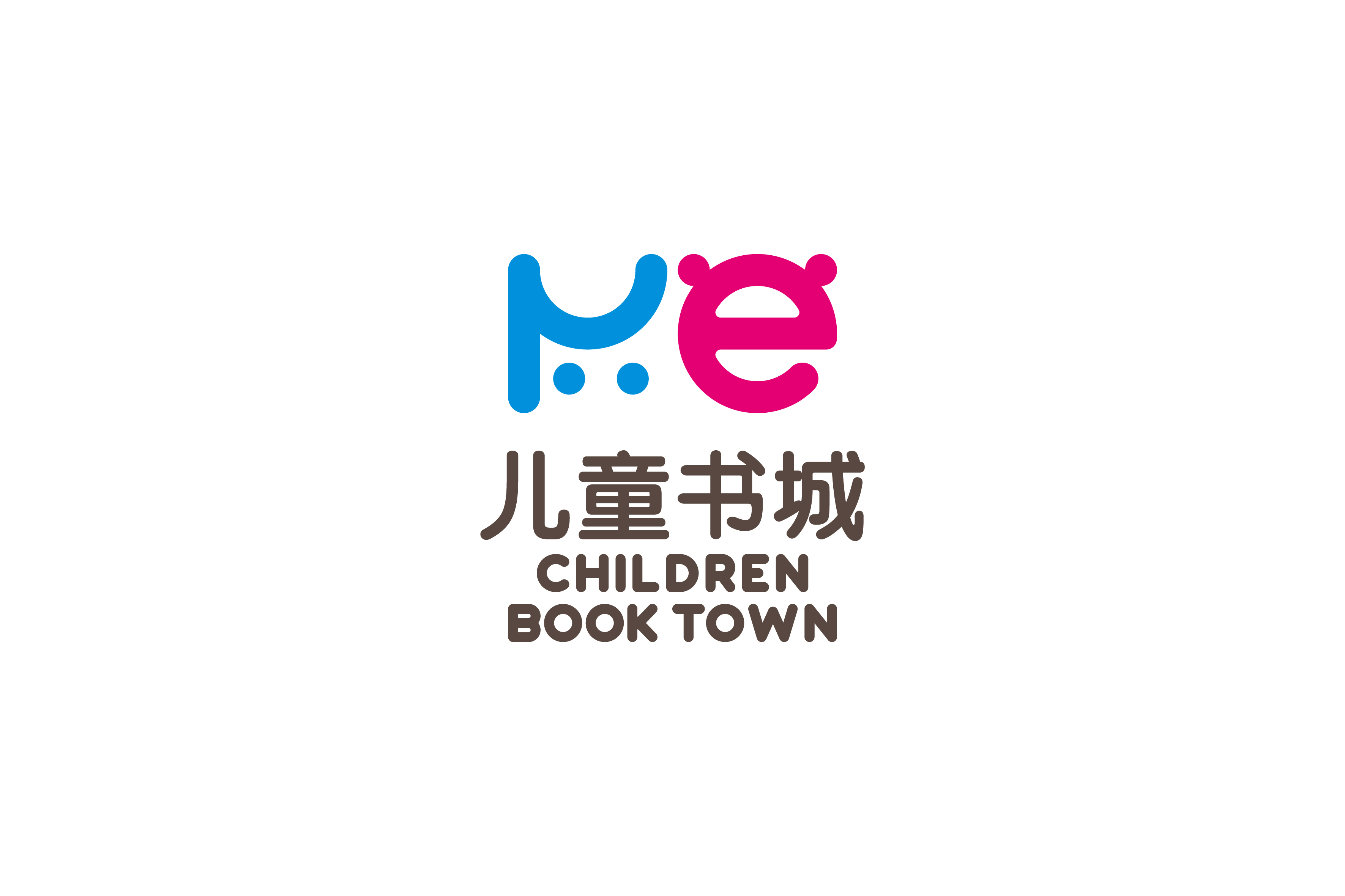 新华书店儿童书城图片