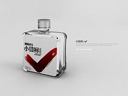 【酒祖井·小目標】小白酒包裝