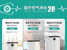 Soto - 产品展示图