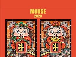 2020坐等鼠钱 万事如意