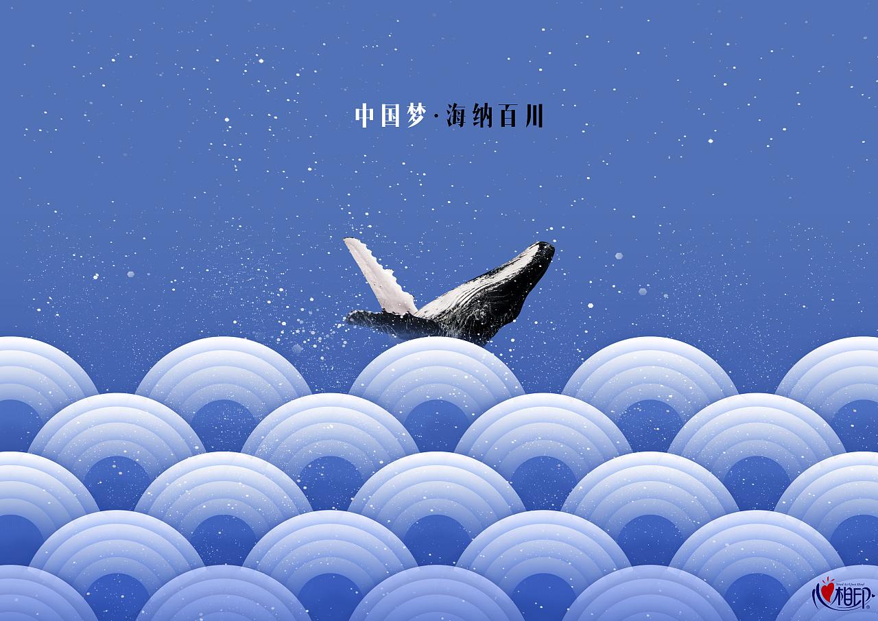 等奖 心相印 中国梦 梦相印主题 招贴图片