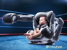 3Wtouch品牌全案策划分享第一期:BabyFirst