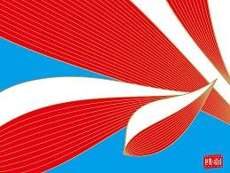 《今日荷花别样红》暨《包装与设计》45周年海报创作