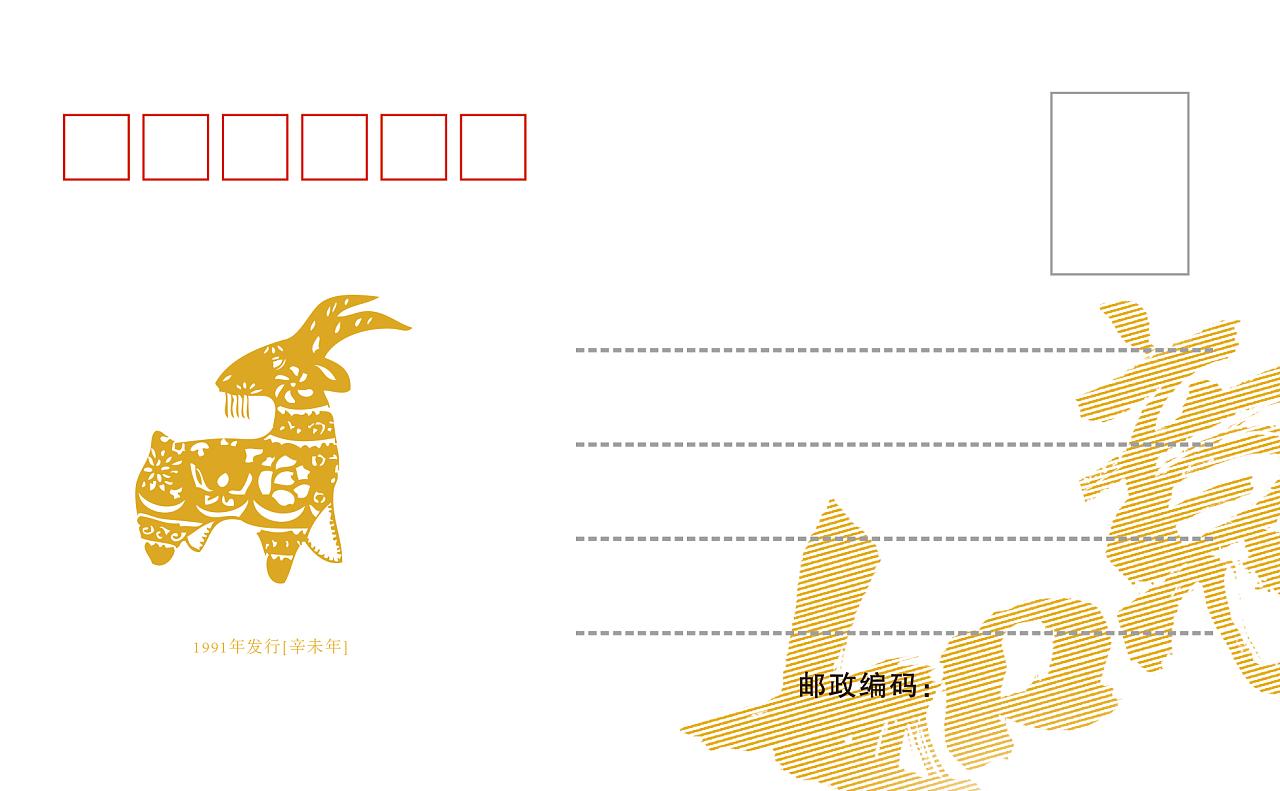 ppt 背景 背景图片 边框 模板 设计 相框 1280_791