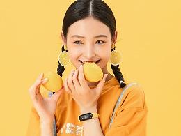 小米手环5《元气水果》多彩腕带平面拍摄
