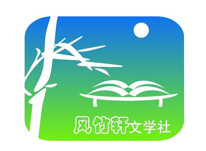 """皖南醫學院學子廣泛舉行""""我和我的祖國""""系列活動   唱響愛黨、愛國、愛社會主義主旋律"""