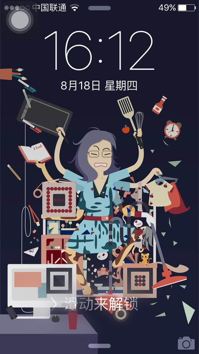 查看《第九工场艺术二维码第七期学员锁屏作品展示》原图,原图尺寸:640x1136