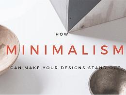 极简设计:25个精美案例及实用小技巧