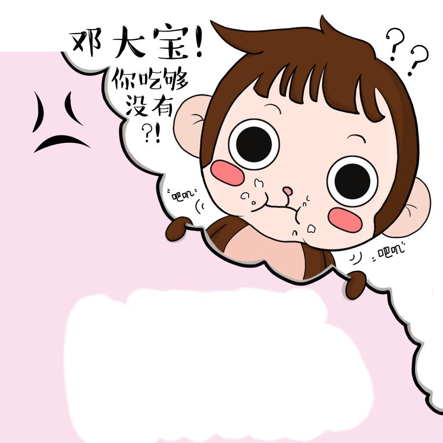 猴年 有 头 微信头像创意设计 肖像漫画 动漫