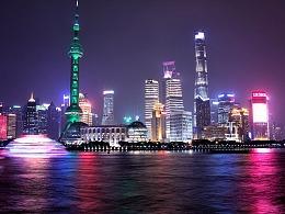 上海江滩夜景
