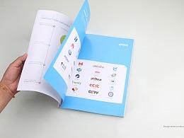 那些年,主振品牌做过的画册设计(1)