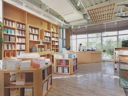 季意设计 | 商业 | 泸州壹间书店